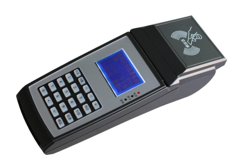 手持机带打印