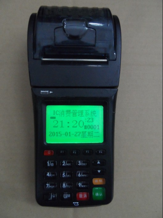 GPRS手持机