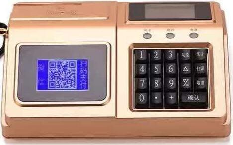 支持微信消费机
