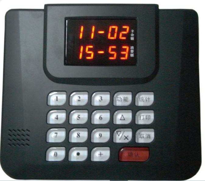 数码收费机挂式
