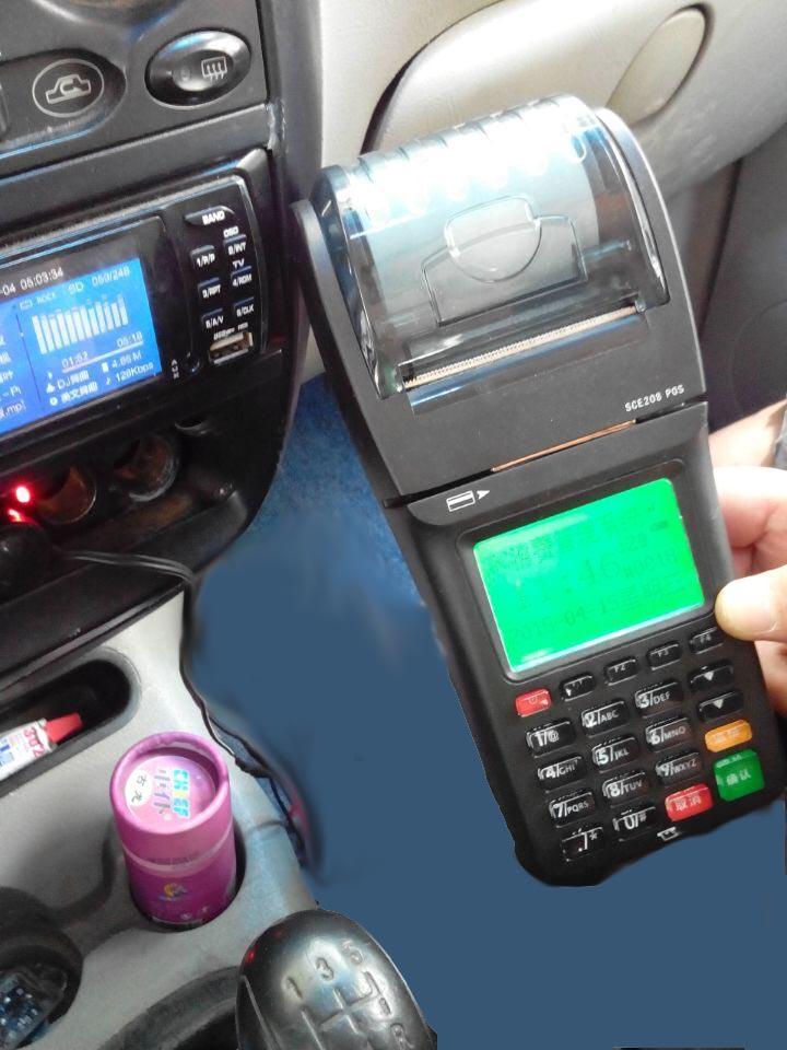 驾校手持POS机计时扣费 可短信查询余额不足会提示