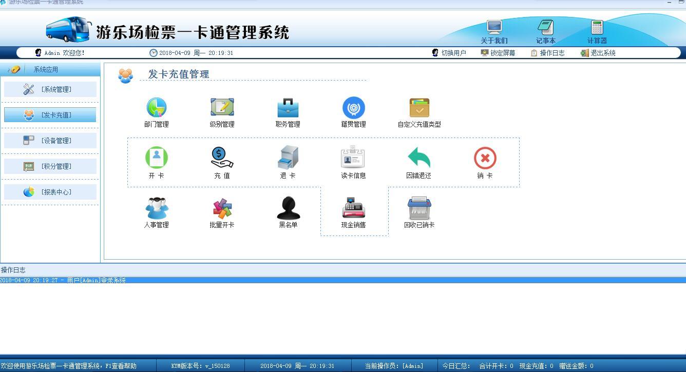 18luck客户端18luck客户端新利18官网登录管理系统