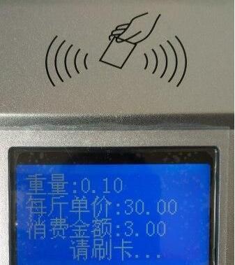 售饭机称重消费,食堂刷卡机接电子称重量刷卡计费